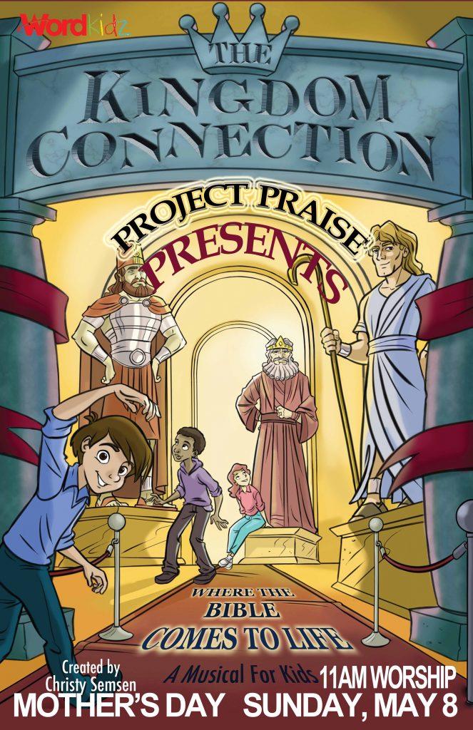 ProjectPraisePresents